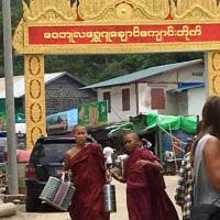 ミャンマーの弁当箱と旅の思い出
