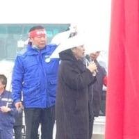 私鉄アルピコ交通労組春闘総決起集会