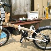 折り畳み自転車。