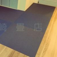 ダイケン琉球畳 安城市の山崎畳店
