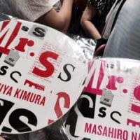 Mr.S saikou de saikou no CONCERT TOUR