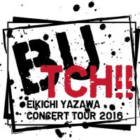 BUTCH!ツアー初日「北海きたえーる」の2(ネタバレ有り!)