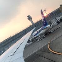 さよなら 東京〜