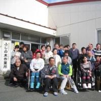 3月24日(金) お疲れ様会、歓迎会、送別会・・・