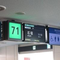 2/20 初!!!で、ワクワク♪