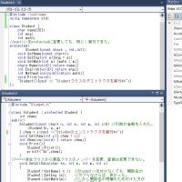 C++で遊んでました。基底クラス、派生クラスのコンストラクタ、デストラクタ