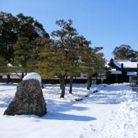 信州・松代 「雪の真田邸……!」、雰囲気最高です。(1)