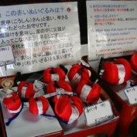 奈良町の庚申さん