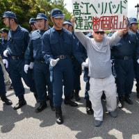 沖縄・高江で起こっていることは非民主的で暴力行為