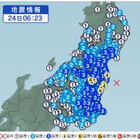 地震があった