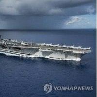 米空母が朝鮮半島東の海域に到着韓国軍と共同訓練