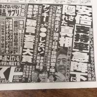 2017年6月27日(火) オフの日