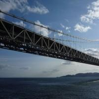 やはり明石海峡大橋はデカい!のだ