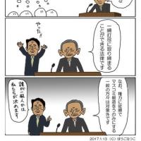 怒涛の安倍政権 不気味な共謀罪