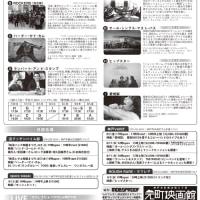「ロックドキュメンタリー映画祭」が「ムビフェス!」公式ガイド本認定。イベントも開催!