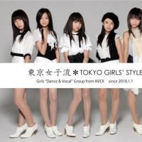 東京女子流とは