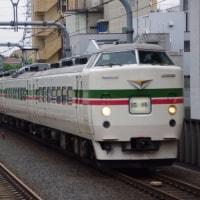 快速山梨富士3号189系豊田車M52編成@国立駅