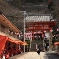 京奈和自動車道で行く和歌山の旅