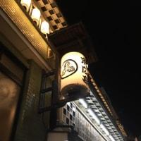 新宿 夜席らくご!