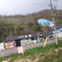さ~5日目最終日襟裳岬