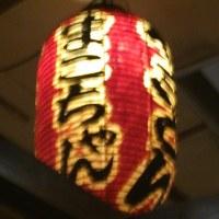 #051 -'17.    2月23日の飲み会(今日は)