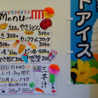 エコモーデイ(10/10)&稚咲内キッズスペースでハロウィン(10/13)ご報告