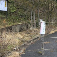 2017.02.09「梁川城跡」福島あつかしの郷めぐり3