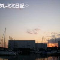 ☆ 海へ ☆