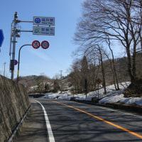 西近江路(海津~敦賀)