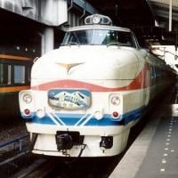 【1997年6月】 特急「白山」金沢行