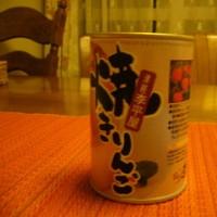 焼きリンゴ缶詰