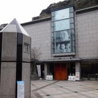 かごしま近代文学館  かごしまメルヘン館  + カゴシマシティビュー号