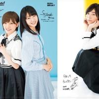 6/2発売「日経エンタ 7月号」AKB48選抜総選挙特集。※次世代メンバー9名表紙の特装版&セブン限定特典あり