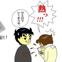 絵日記:神戸さんぽ☆(5)
