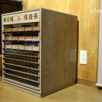 木製糸ケース/都羽根 絹縫糸