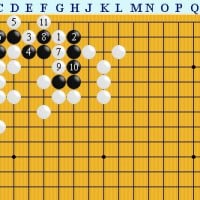 囲碁死活1226官子譜