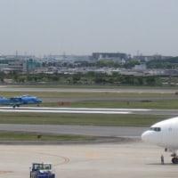 伊丹空港近くへ仕事で行ったので 10日