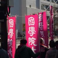 箱根駅伝  4