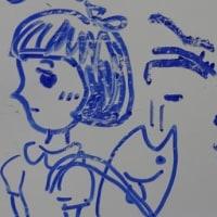 ◎本日のホワイトボード(おそろしい子!)