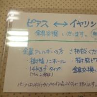 新作沢山♬レジンアクセサリーのtomoka.b.l.u.e*さんの店頭販売☆レンタルボックスのフリマボックスミオカ店