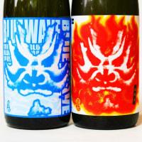 ◆日本酒◆岐阜県・林本店 百十郎 純米吟醸 灼熱 直汲み無濾過生原酒