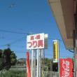 第99回夏の高校野球千葉大会 成田、習志野3回戦へ
