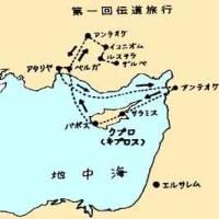 パウロの伝道の旅 港をスケッチ トルコ