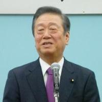 小沢一郎代表は、キッシンジャー博士が提唱の「新機軸=恒久の平和」運動に平仄を合わせて精力的に全国行脚中だ