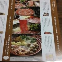 選べるグルメ鍋カタログ・大塚製薬  賢者の食卓  【当選】