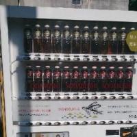 だし の 自販機