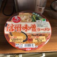 信州みそシリーズのカップ麺!!