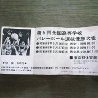 12/6(火)大学の時の写真が
