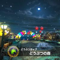 来ました♪ マリオカート8 DLC第2弾