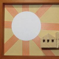 マスキングテープ(生け文具1017)